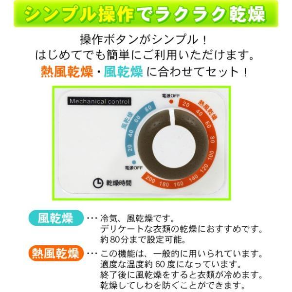 乾燥機 衣類 小型 衣類乾燥機 コンパクト 2.5kg 1人暮らし 梅雨 花粉 お手入れ簡単 衣類 SunRuck サンルック SR-ASD025W|roomdesign|06