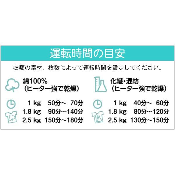 乾燥機 衣類 小型 衣類乾燥機 コンパクト 2.5kg 1人暮らし 梅雨 花粉 お手入れ簡単 衣類 SunRuck サンルック SR-ASD025W|roomdesign|07