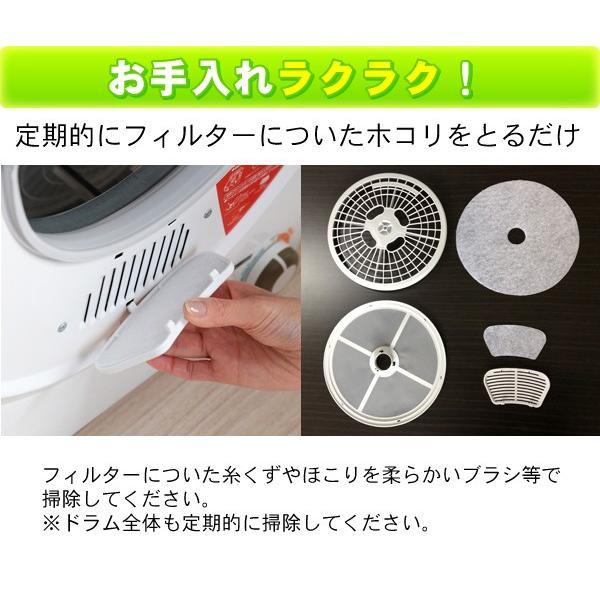乾燥機 衣類 小型 衣類乾燥機 コンパクト 2.5kg 1人暮らし 梅雨 花粉 お手入れ簡単 衣類 SunRuck サンルック SR-ASD025W|roomdesign|08