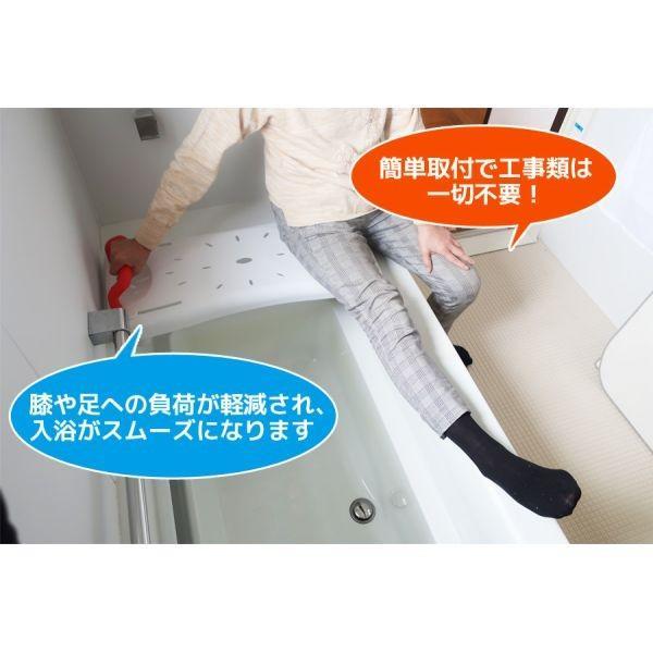 バスボード 浴槽ボード 耐荷重100kg 入浴補助用品 入浴 介護 介助 浴槽ボード 移乗台 浴用品 バス用品 SunRuck SR-BC016|roomdesign|04
