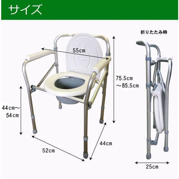 ポータブルトイレ 介護 トイレ 緊急 災害 簡易トイレ SunRuck SR-SCC002A 高齢者 組立 非課税|roomdesign|02