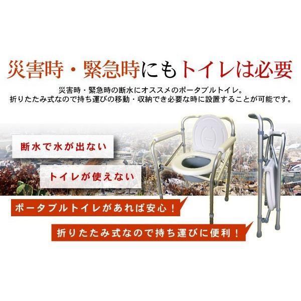 ポータブルトイレ 介護 トイレ 緊急 災害 簡易トイレ SunRuck SR-SCC002A 高齢者 組立 非課税|roomdesign|03