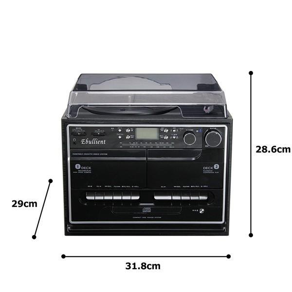レコードプレーヤー ダブルカセット ダビングプレーヤー CDプレーヤー とうしょう ブラック 木目調ブラウン TCD-389|roomdesign|04