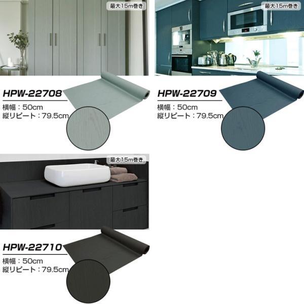 壁紙 おしゃれ 壁紙シール1m 壁紙の上から貼れる壁紙 DIY 木目 北欧 リメイクシート はがせる レンガ 無地 白 安い|roomfactory|12