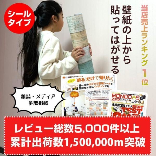 壁紙 壁紙シール おしゃれ 壁や家具のdiy 大理石 リメイクシート サンプル3柄 貼ってはがせる壁紙15cm×15cm|roomfactory|02