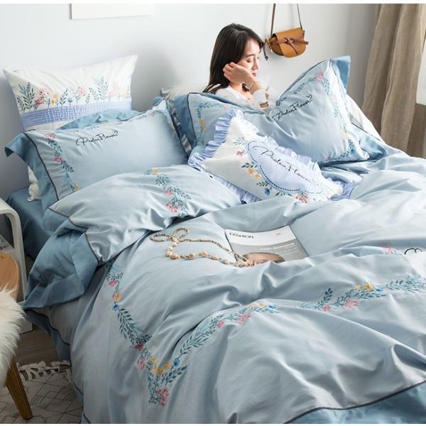 【SD/D/Q】花柄刺繍フレーム シンプルかわいい バイカラー ベッドカバー 4点セット roomfort 11