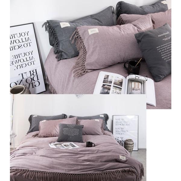 【S】くすみカラー ロングフリンジデザイン シンプル ベッドカバー3点セット|roomfort|12