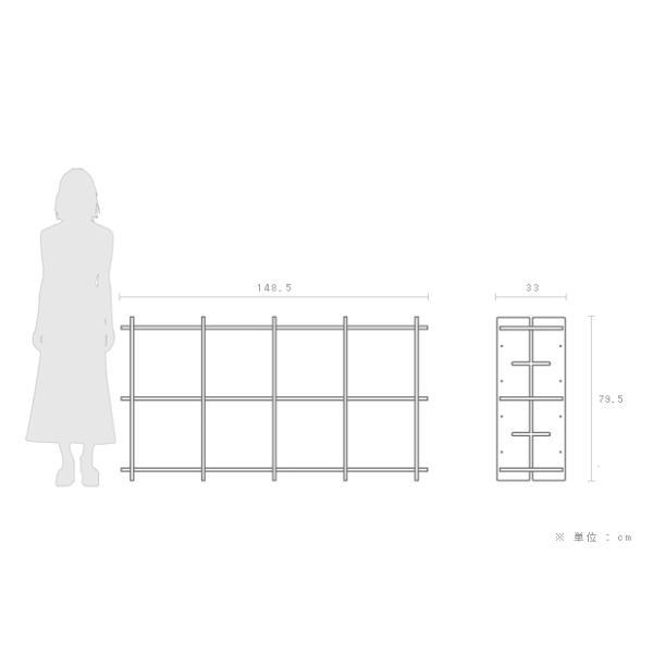 ?GIUNTA ジュンタ 2×4 デザイナーズ ブランド シンプル北欧モダン 組立式シェルフ 本棚間仕切り棚 両面使い可能|roomnext|06