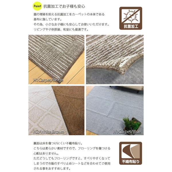 カーペット おしゃれ 安い ラグ 6畳 6帖 261×352cm 日本製 抗菌 折りたたみカーペット ラグマット|rooms-market|11