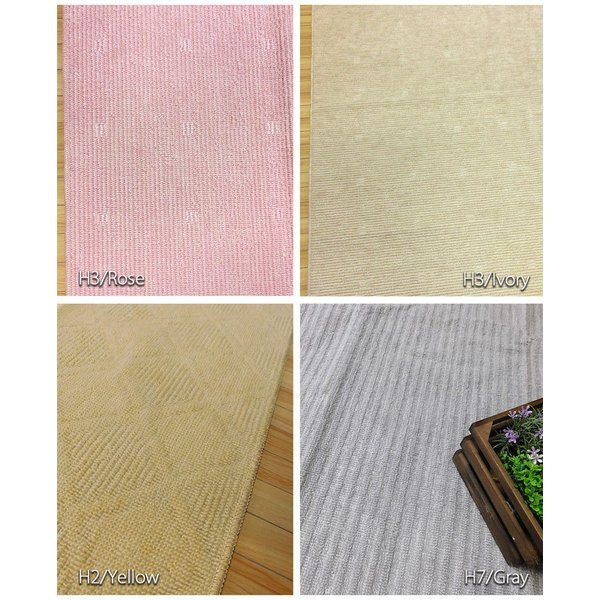カーペット おしゃれ 安い ラグ 6畳 6帖 261×352cm 日本製 抗菌 折りたたみカーペット ラグマット|rooms-market|12