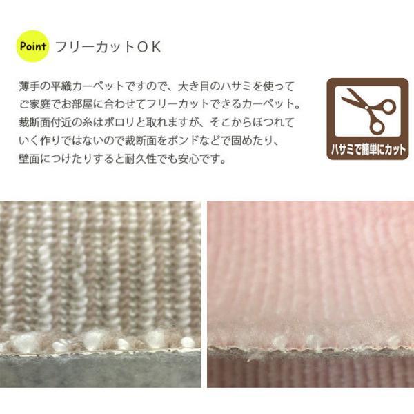 カーペット おしゃれ 安い ラグ 6畳 6帖 261×352cm 日本製 抗菌 折りたたみカーペット ラグマット|rooms-market|13