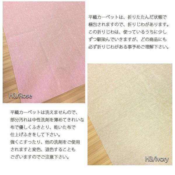 カーペット おしゃれ 安い ラグ 6畳 6帖 261×352cm 日本製 抗菌 折りたたみカーペット ラグマット|rooms-market|14