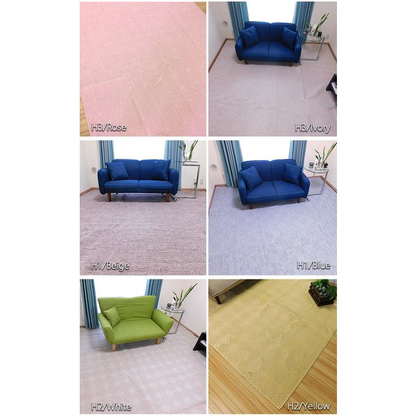 カーペット おしゃれ 安い ラグ 6畳 6帖 261×352cm 日本製 抗菌 折りたたみカーペット ラグマット|rooms-market|16