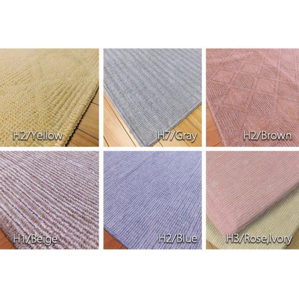 カーペット おしゃれ 安い ラグ 6畳 6帖 261×352cm 日本製 抗菌 折りたたみカーペット ラグマット|rooms-market|04