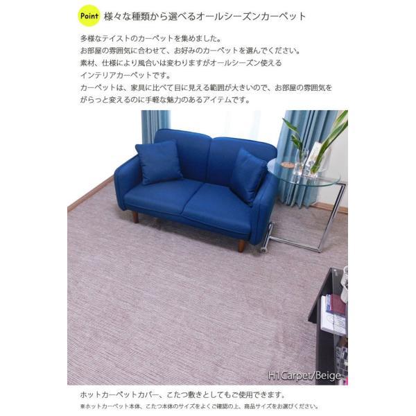 カーペット おしゃれ 安い ラグ 6畳 6帖 261×352cm 日本製 抗菌 折りたたみカーペット ラグマット|rooms-market|05