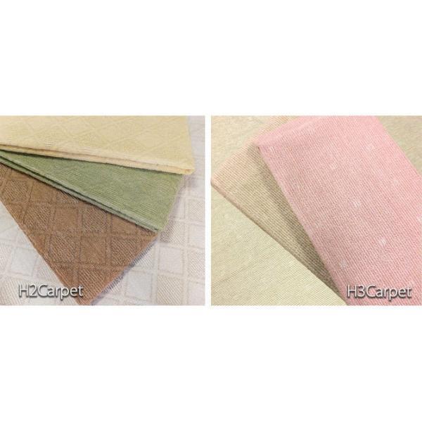 カーペット おしゃれ 安い ラグ 6畳 6帖 261×352cm 日本製 抗菌 折りたたみカーペット ラグマット|rooms-market|06