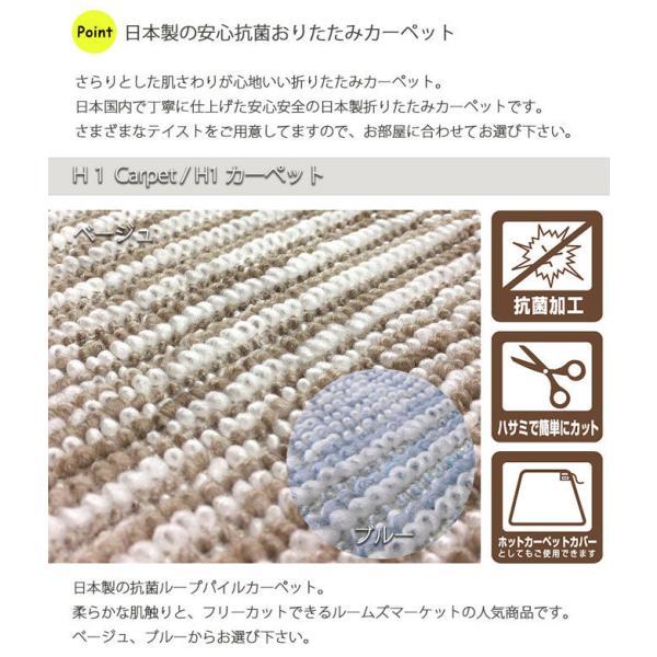 カーペット おしゃれ 安い ラグ 6畳 6帖 261×352cm 日本製 抗菌 折りたたみカーペット ラグマット|rooms-market|07