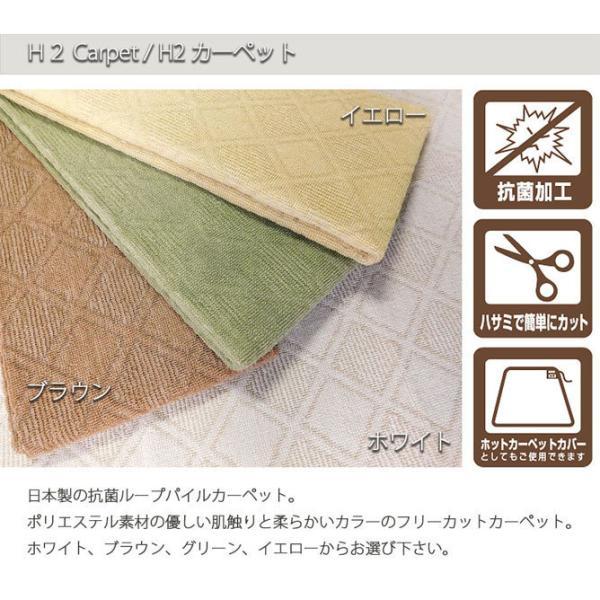 カーペット おしゃれ 安い ラグ 6畳 6帖 261×352cm 日本製 抗菌 折りたたみカーペット ラグマット|rooms-market|08