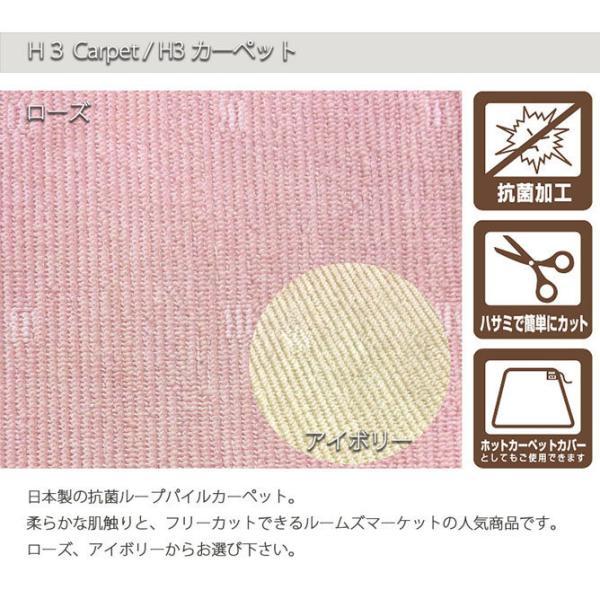 カーペット おしゃれ 安い ラグ 6畳 6帖 261×352cm 日本製 抗菌 折りたたみカーペット ラグマット|rooms-market|09
