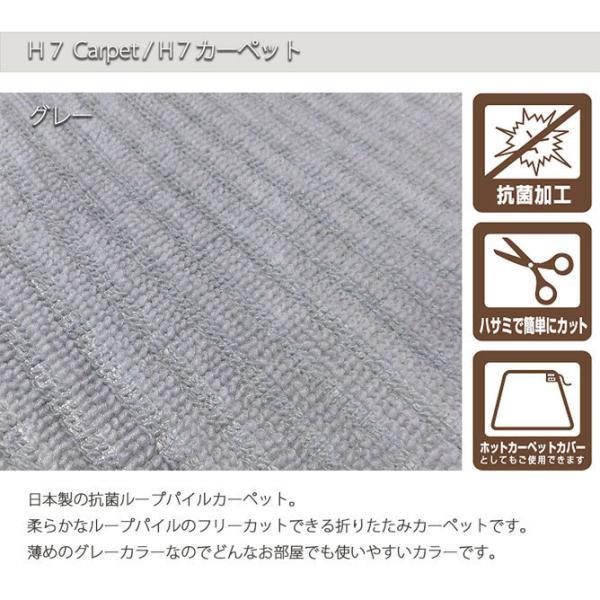 カーペット おしゃれ 安い ラグ 6畳 6帖 261×352cm 日本製 抗菌 折りたたみカーペット ラグマット|rooms-market|10