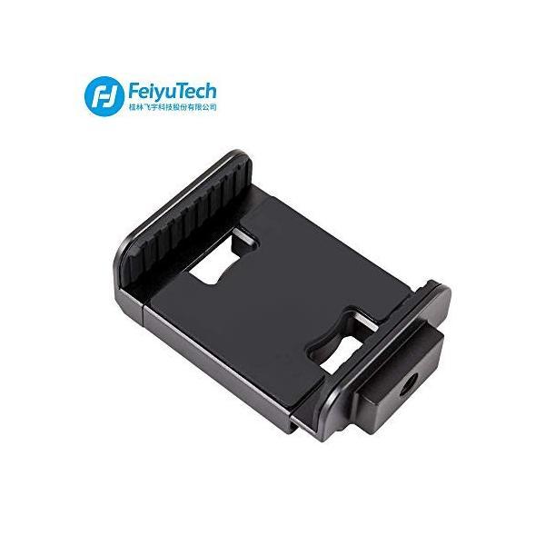 Feiyu Tech スマホアダプター ak2000/ak4000G360/a1000/a2000/G6 Plus アタッチメント|roomy29|02