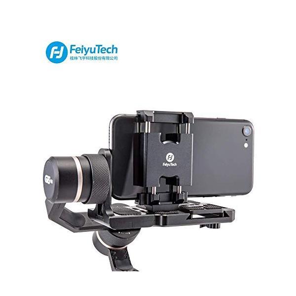 Feiyu Tech スマホアダプター ak2000/ak4000G360/a1000/a2000/G6 Plus アタッチメント|roomy29|03