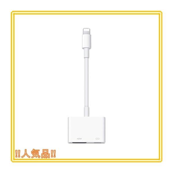 2020最新版 iPhoneHDMI変換アダプタライトニング接続ケーブルアダプタHDMIケーブル設定不要操作不要高解