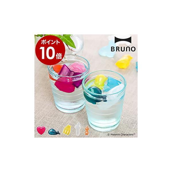 溶けない氷 氷 アイスキューブ ブルーノ BRUNO 保冷 製氷器 保冷剤 アイス アウトドア おしゃれ カラフル かわいい ニョロニョロ [ BRUNO アイスキューブ ]