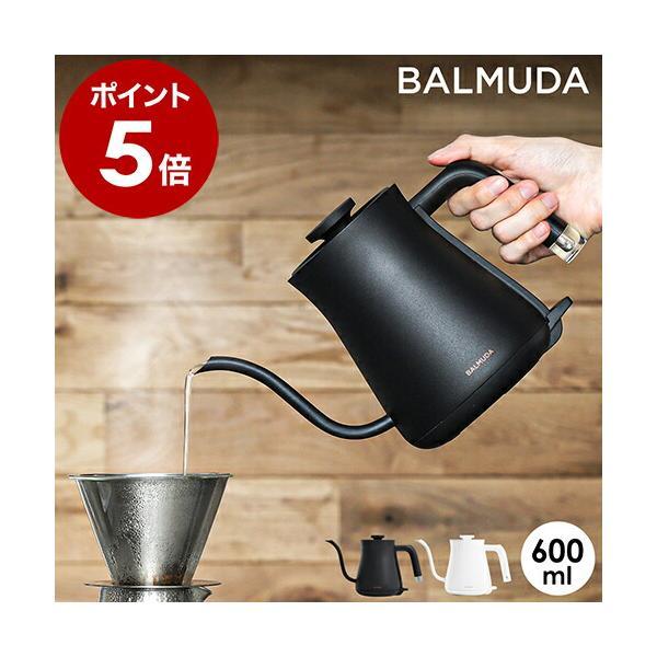 バルミューダ ザ・ポット 電気ケトル ステンレス 電気ポット 電気 ポット ケトル おしゃれ 細口 ノズル コーヒー コーヒードリップ [ BALMUDA The Pot ]