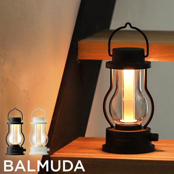 バルミューダ ザ ランタン LEDライト 充電式 間接照明 調光 LEDランタン テント 吊り下げ 授乳 LED おしゃれ [ BALMUDA The Lantern ]
