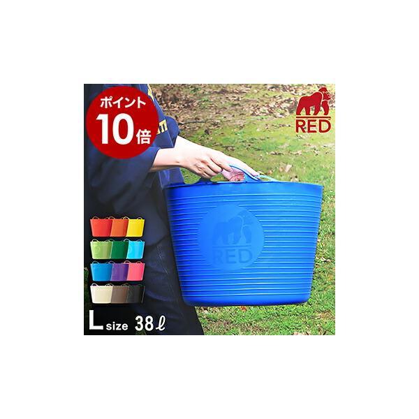 収納ボックス おしゃれ 収納ケース タブトラッグス 洗濯かご 大容量 洗濯物入れ ランドリーバスケット おもちゃ 収納 [ GORILLA TUB ゴリラタブ L size ]