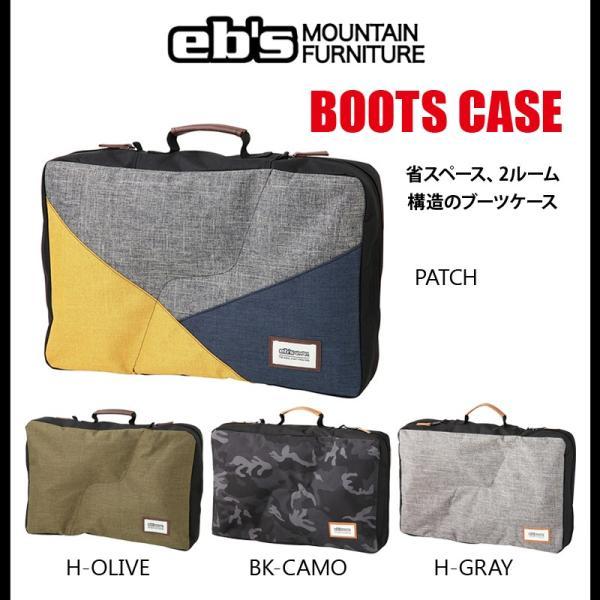 スノーボード ブーツケース eb's エビス バッグ ケース ブーツ BOOTS CASE