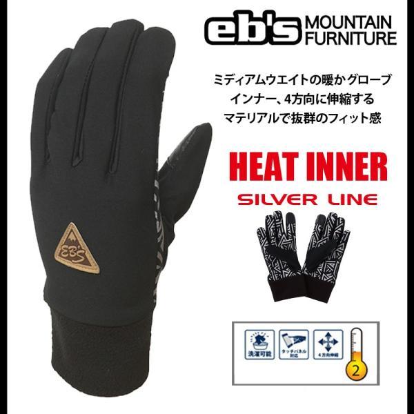 グローブ eb's エビス 18-19 スノーボード Heat Inner インナー