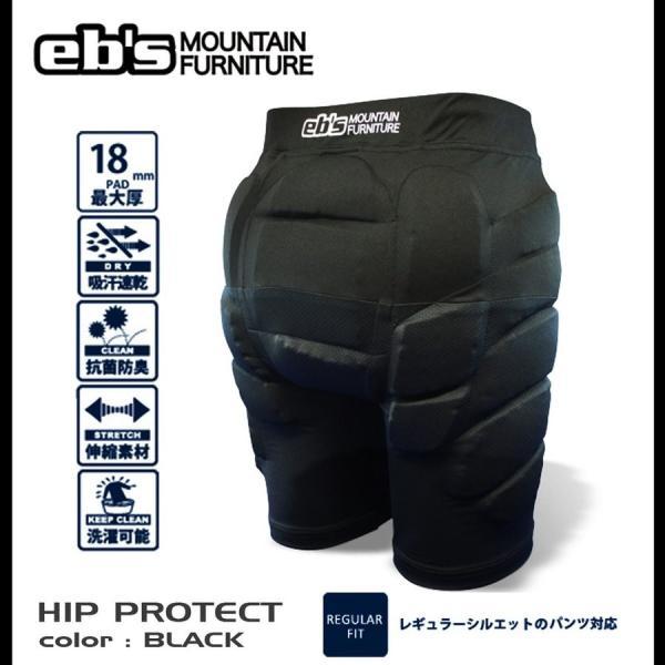 2015-16 eb's エビス HIP PROTECT スノーボード スノボー プロテクター