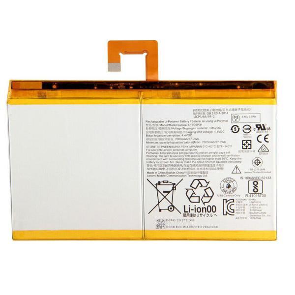 Lavie Tab E 510(PC-TE510JAW)/LENOVO TAB 4 10 Plus (Lenovo TB-X704F/L)/TAB5(801LV) 用バッテリー L16D2P31