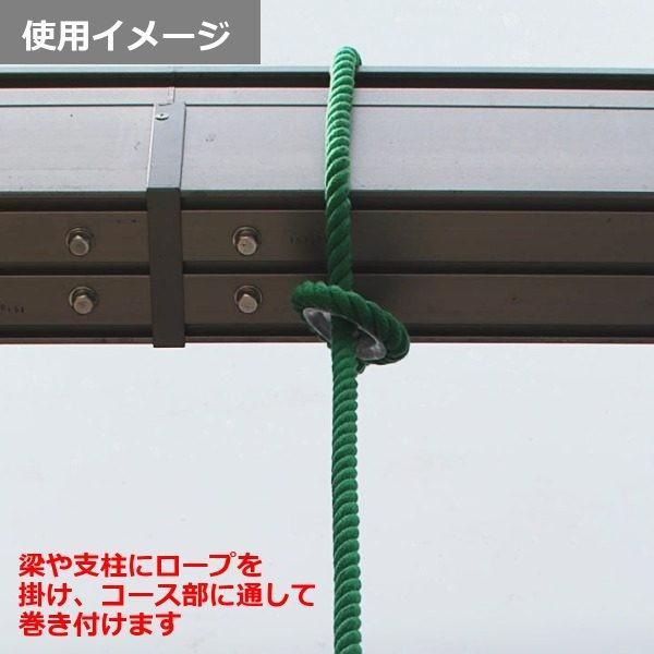 ターザンロープ カラー 登り綱 リプロン赤 30mm×4m DIY 家庭用 クライミングロープ トレーニング アスレチック 体力作り 部活 筋力アップ 遊具|rope-umeshima|04