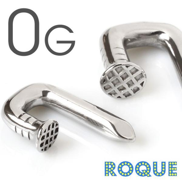 ボディピアス 0G インパクト釘モチーフ フックボディピアス(1個売り)(オマケ革命)