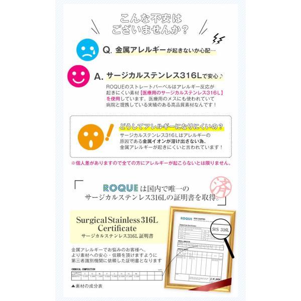 ボディピアス 00G 定番 シンプル ストレートバーベル(1個売り)(オマケ革命)