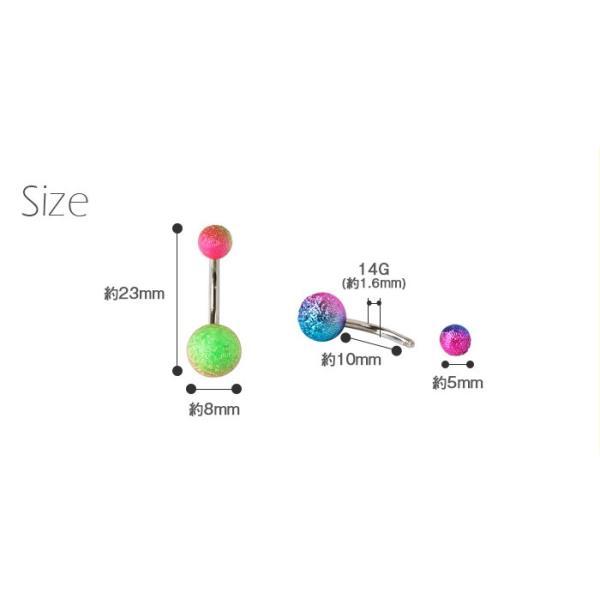 へそピアス かわいい 14G ボディピアス エンボス加工グラデーションボール(1個売り)(オマケ革命)