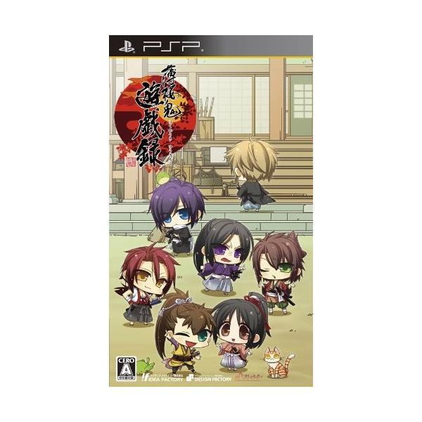 薄桜鬼 遊戯録(通常版) - PSP|rora2020