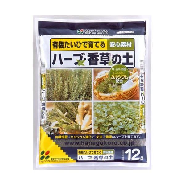 花ごころ ハーブ・香草の土/12L|rose-herb