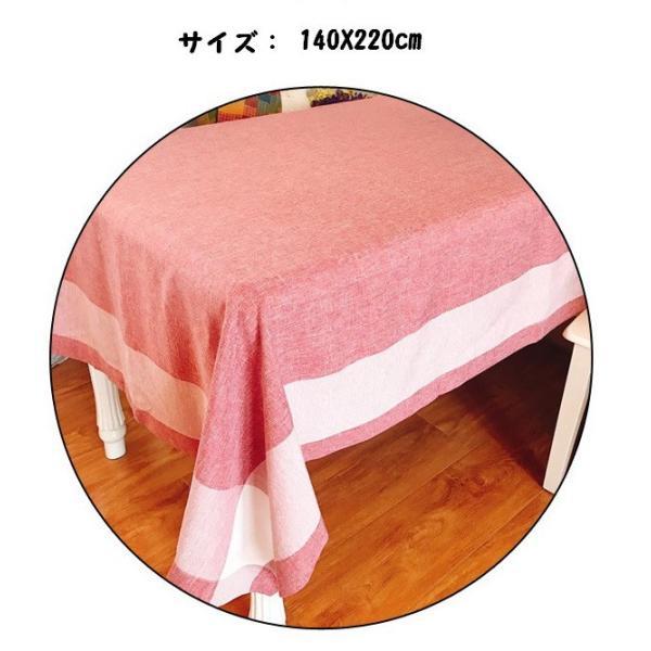 4〜6人掛け北欧 ダイニングテーブクロス 140X220cm 大人しい上品カラーコーディネーター ピンク色|rose-viva-shop|07