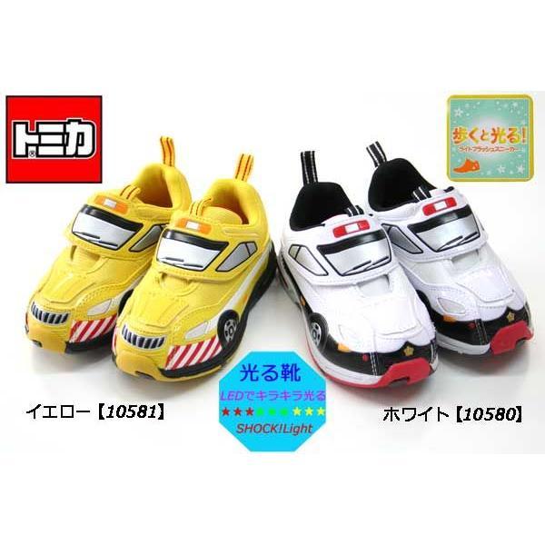 トミカ 光る靴 TOMICA 10580 10581 トミカワールド  パトカー  男の子 黄 白黒 歩くと光る プラレール マジック スリッポン キッズスニーカー 子供靴