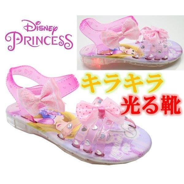 df3458fd70303 光る靴 ディズニ− ラプンツェル ディズニー プリンセス 塔の上のラプンツェル サンダル キッズサンダル 子供