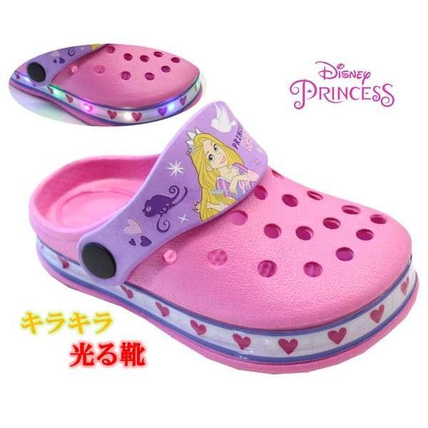 599118286d311 光る靴 ラプンツェル ディズニープリンセス サンダル キッズシューズ 子供靴 キッズサンダル 女の子 光るサンダル 7552