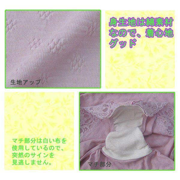 マタニティショーツ M-L ローズマダム 3578|rosemadame|03
