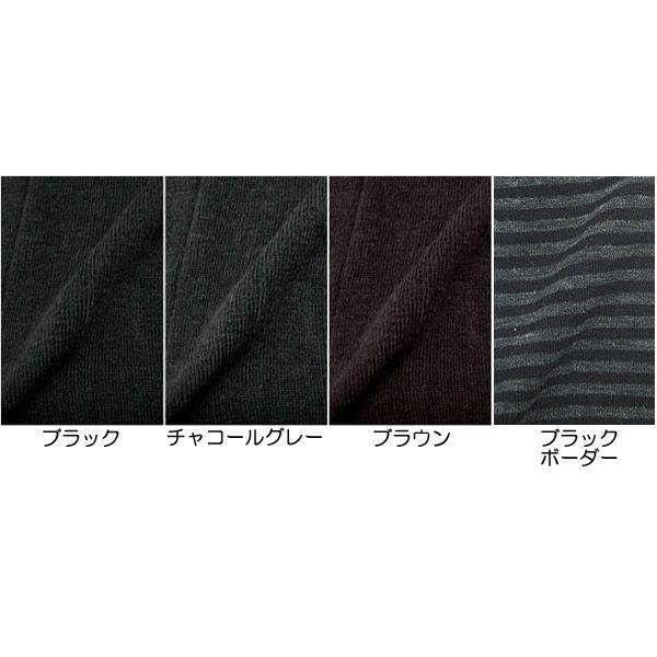 マタニティタイツ 410デニール 極厚のウール入りバルキー素材 あったか スカートやワンピの時にも ローズマダム 6570|rosemadame|04