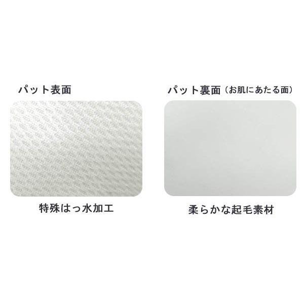 母乳パッド 日本製 2枚組 マタニティ 布製 パット 洗い替え エコ 繰り返し 経済的 おっぱい モレ 吸収 ローズマダム 0695 rosemadame 03