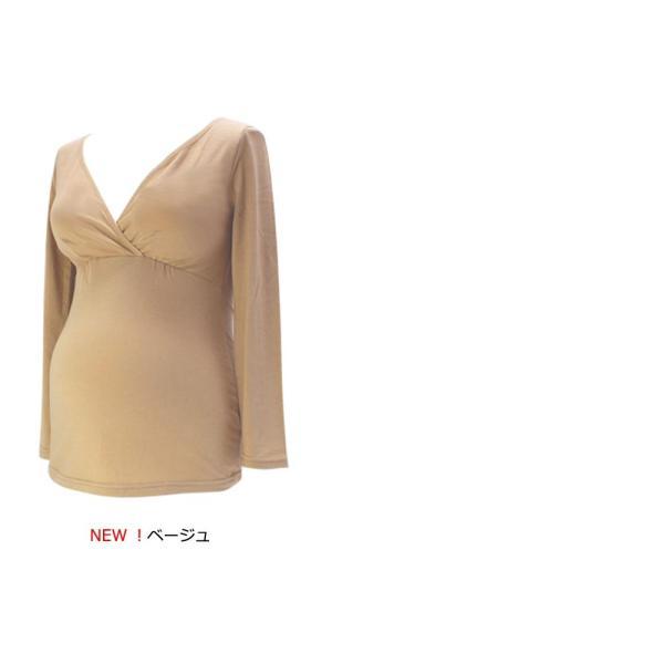 マタニティ インナー 長袖 七分袖 7分袖 快適温感 97.6°F素材 放熱保温 吸熱冷却 授乳 産前 産後 ローズマダム 5257|rosemadame|06