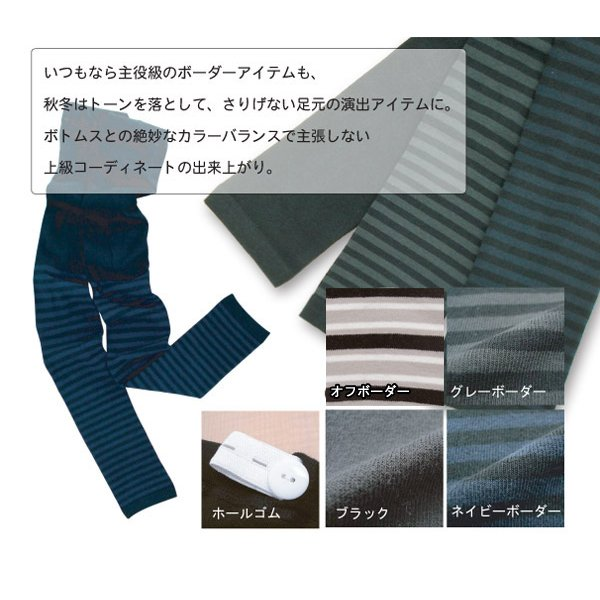 マタニティレギンス 10分丈 合わせやすいモノトーン 伸縮性抜群 綿素材 ローズマダム|rosemadame|02